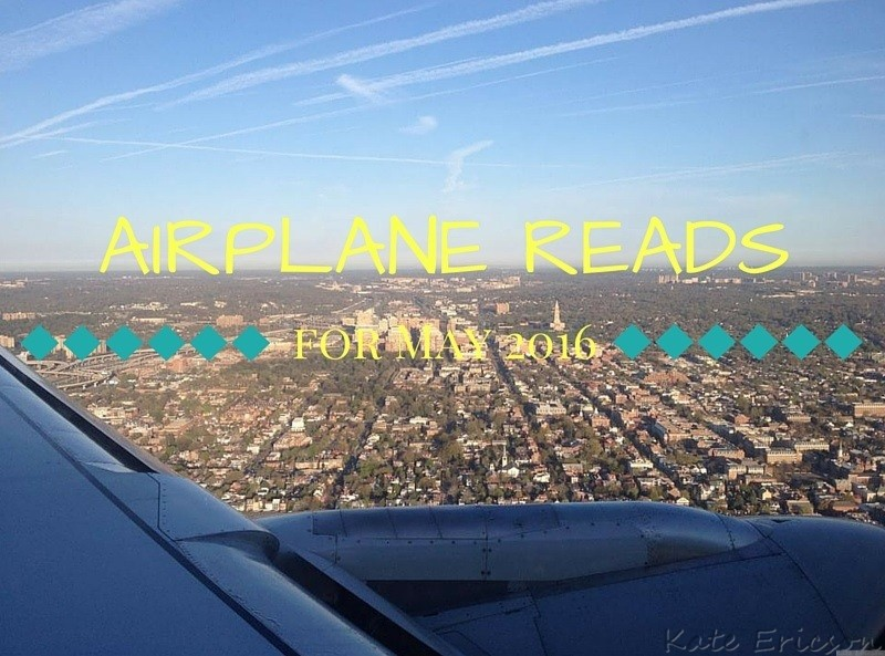 Airplane Reads May 2016